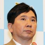 太田社長「滑舌良くいつもの田中」、脳梗塞で入院中の爆問・田中と電話 妻もえも安堵