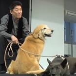 坂上忍、愛犬とファッション誌撮影 カメラマンの注文に「脅しているの!?」
