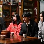今夜スタート『俺の家の話』 長瀬智也主演、介護と相続の濃すぎるホームドラマ
