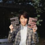 """""""ミュージカル界のスター""""海宝直人が語る「いまの自分」 デビュー25周年記念アルバム発売!"""