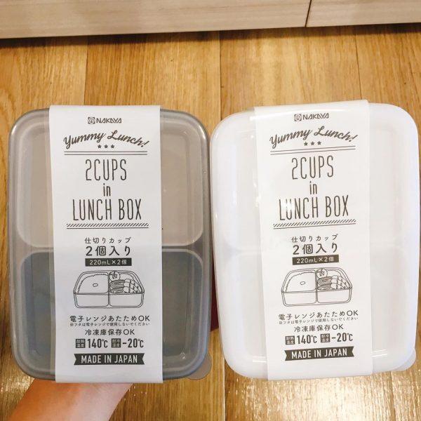 仕切りパック入り2個入りお弁当箱