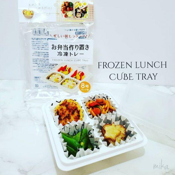 お弁当作り置き冷凍トレー