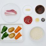 ボタン押すだけ。炊飯器で作る「豚肉のBBQライス」のほったらかしレシピ