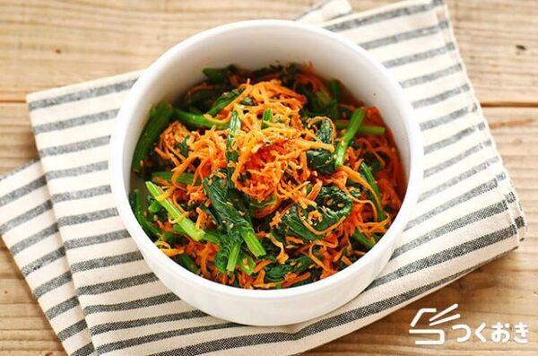 ほうれん草の簡単サラダレシピ2