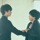 岡田将生&志尊淳のバディに「心が動いたら触って」『さんかく窓』実写化ポイント