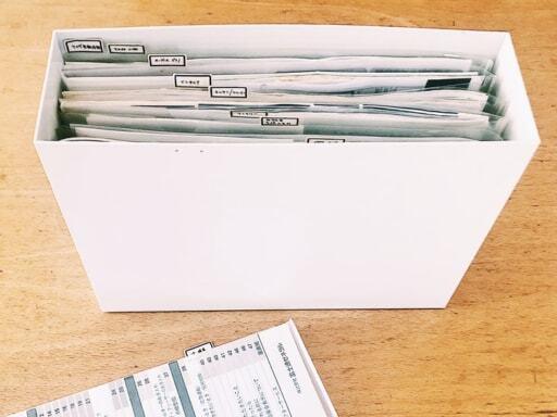 3月は書類の整理・収納を!