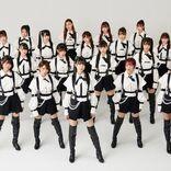 ラストアイドル 10thシングルMV、せいやがダンサーとして出演「死ぬ気で頑張ります」