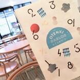 朝食、ランチ、スイーツまで充実!変なホテルのカフェ「おてんきパーラー」【近鉄奈良駅】