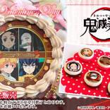 『鬼滅の刃』バレンタインスイーツ登場! キャラモチーフのホールケーキ&マカロンセット♪