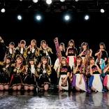 カミングフレーバー、SUPER☆GiRLSを迎えツーマンライブシリーズ第1弾開催 熱いライブやトークで盛り上がる