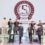 『アイナナ』5周年イベントDAY1公演 最速レポート到着!