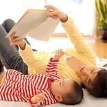 【知育】ただ絵本を読むだけじゃもったいない! 言語発達を促す読み聞かせ法とは?『ハーバードで学んだ最高の読み聞かせ』