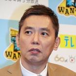 爆問・太田 入院中の相方・田中は「普通に元気」 MCラジオ代役なし、共演アナは「ちょっぴり不安」