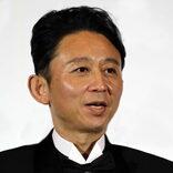 有吉弘行、脳梗塞の田中裕二を心配 「自分も気をつけようというメッセージ」