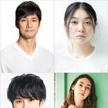 西島秀俊、村上春樹『ドライブ・マイ・カー』映画化で主演 三浦透子、岡田将生、霧島れいかも出演