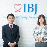 日本の少子高齢化は婚活が解消する。婚活会社社長が大型M&Aに積極的なワケ