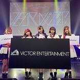 DEAR KISSが4月にビクターエンタテインメントからメジャーデビュー