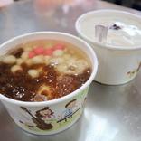 【台湾】都会にあるローカル豆花店がコスパ高い!台北「嘉義傳統豆花」