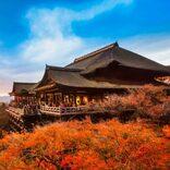 散歩で京都を味わう。自然や街並みを感じながら楽しめるおすすめスポット集