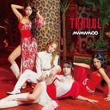 MAMAMOO、ニューアルバムから「AYA -Japanese ver.-」先行配信&MVプレミア公開が決定