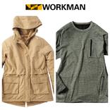 【ワークマン】見つけたら即、買い!いま買って春先まで大活躍のアイテム5選