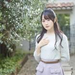 小倉 唯、ニューシングルはアプリゲーム『ブルーアーカイブ-Blue Archive-』テーマソング「Clear Morning」