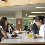 『ライアー×ライアー』大学生活を楽しむ森七菜 小関裕太&堀田真由らとの場面写真到着