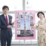 『第44回日本アカデミー賞』優秀賞決定! 主演男優賞に草なぎ剛、二宮和也ら