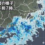 関東の雨 朝~昼前がピーク 横殴り・ザーザー降りに注意