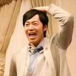 東MAXの大学合格に相方の妻・田中美佐子が大喜び「前を向いて生きてるところがかっこいい」