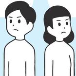 【言いがち…】夫妻で話し合いをするとき、「そっちだって」と返すのはNGだった