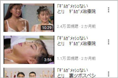 YouTube違法動画の監視システムをすり抜けワザ