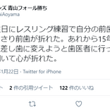 誕生日に「前歯が膝に突き刺さり…」元レスリング日本代表芸人の衝撃エピソード