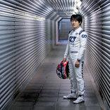 「かくた」じゃなくて「つのだ」だよ!20歳の日本人F1ドライバー角田裕毅