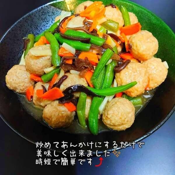 業務スーパーの中華野菜ミックス