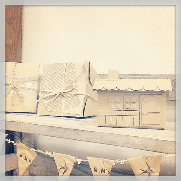 クラフト紙風のシンプルハウス