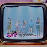 FAKY、配信SG「The Light」リリース&MV公開 手のひらサイズのドールに変身