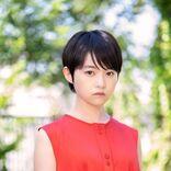 伊藤万理華、カンテレスペシャルドラマに出演決定「遊び心があってクセの強いキャラクター」