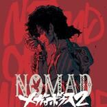 """『メガロボクス』続編「NOMAD」4月より放送 PVで""""ギアレス・ジョー""""がギアを装着"""