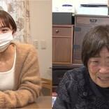 篠田麻里子、86歳祖母の一人暮らし問題で家族会議