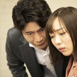 「麻雀を教えてください!」 須田亜香里&萩原聖人『打姫オバカミーコ』予告公開