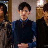 劇団EXILE・町田啓太、連ドラ初主演に期待の声 「ワクワクが止まりません」