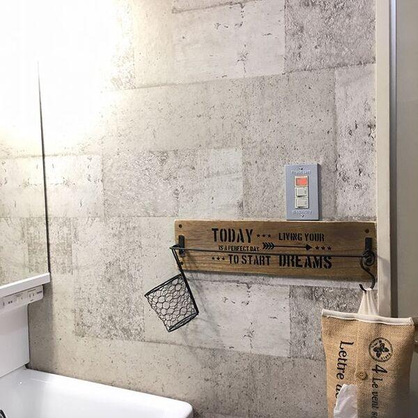 コンクリート調でモダンな洗面所