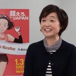 増田明美「小ネタとか言っている場合じゃない」 大阪国際女子マラソン解説