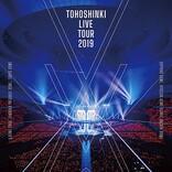 東方神起、5曲のマルチアングル映像も収録『東方神起 LIVE TOUR 2019 ~XV~』ジャケット公開
