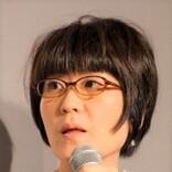 光浦靖子、錦鯉・長谷川が同じ1971年生まれと分かり「同級生ってこんな感じなんだ…」