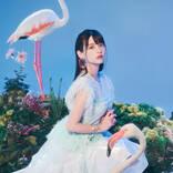 上坂すみれ、TVアニメ『イジらないで、長瀞さん』OP主題歌「EASY LOVE」のシングルリリースが決定