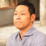 東野幸治、キンコン西野と吉本興業の確執にダイノジ大谷への影響を心配「西野まで辞めたら…」