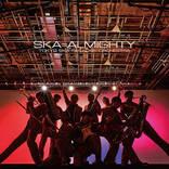 東京スカパラダイスオーケストラ、アルバム『SKA=ALMIGHTY』に長谷川白紙やアイナ・ジ・エンドも参加