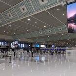 成田国際空港、2020年の旅客数は76%減 貨物便は急増
